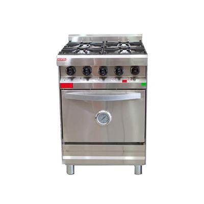Cocina Linea Esmerilada 55 Cm